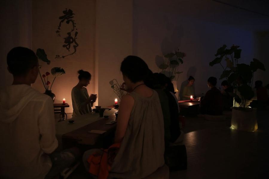 Tea of Humbleness tea house